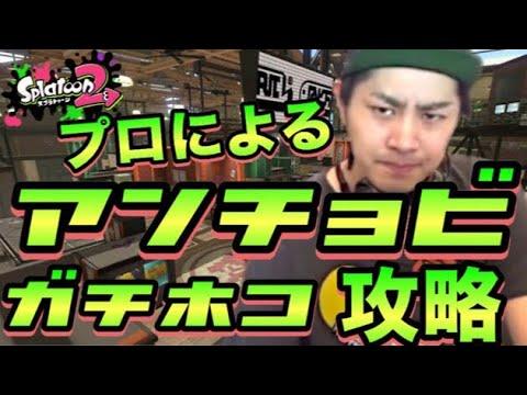 黒ZAP(N-ZAP85) 強プレイヤーのギア構成 ...